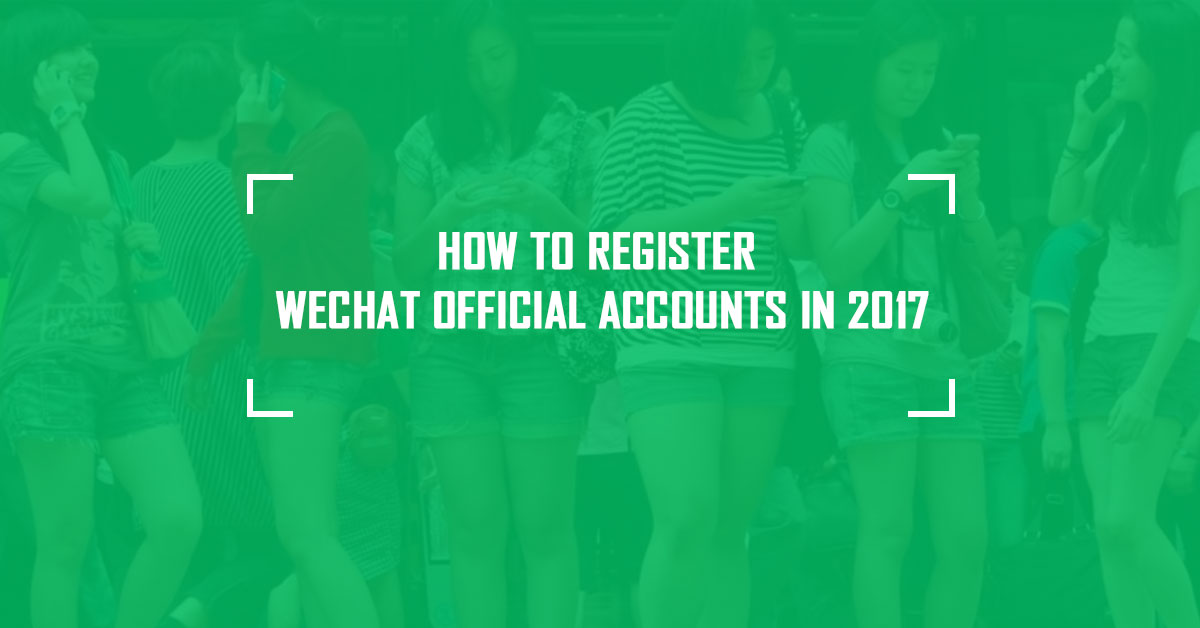WeChat Official Account – How to Register in 2017 | Simplify